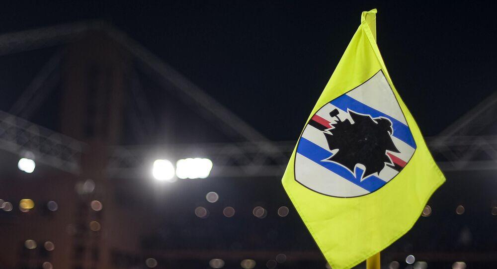İtalya Birinci Futbol Ligi (Serie A) takımlarından Sampdoria