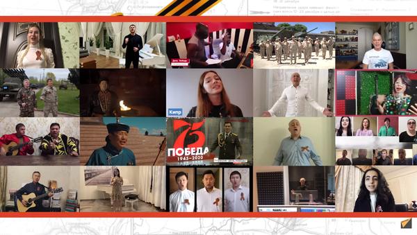 Sınır tanımayan şarkı: 60 ülkenin vatandaşları 'Zafer Günü'nü söyledi - Sputnik Türkiye