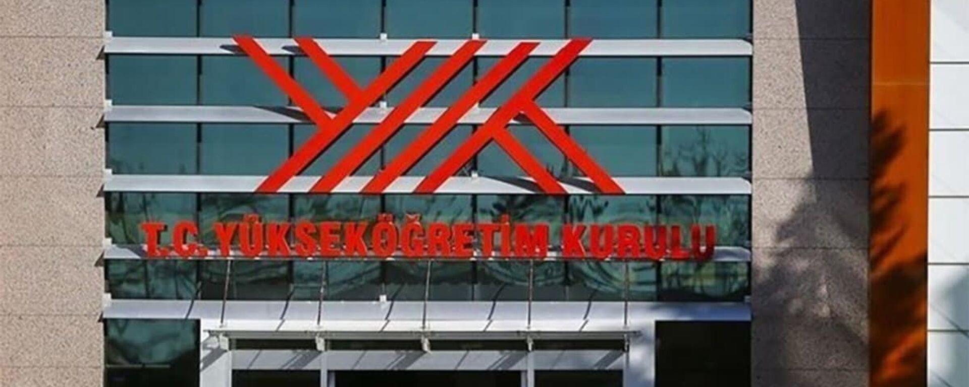Yükseköğretim Kurulu (YÖK) - Sputnik Türkiye, 1920, 08.02.2021