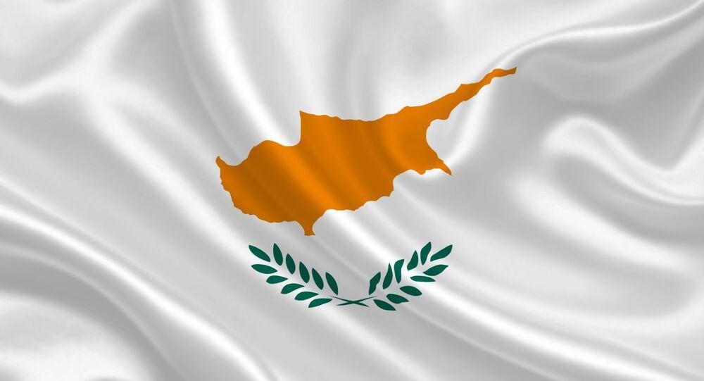 Kıbrıs bayrağı