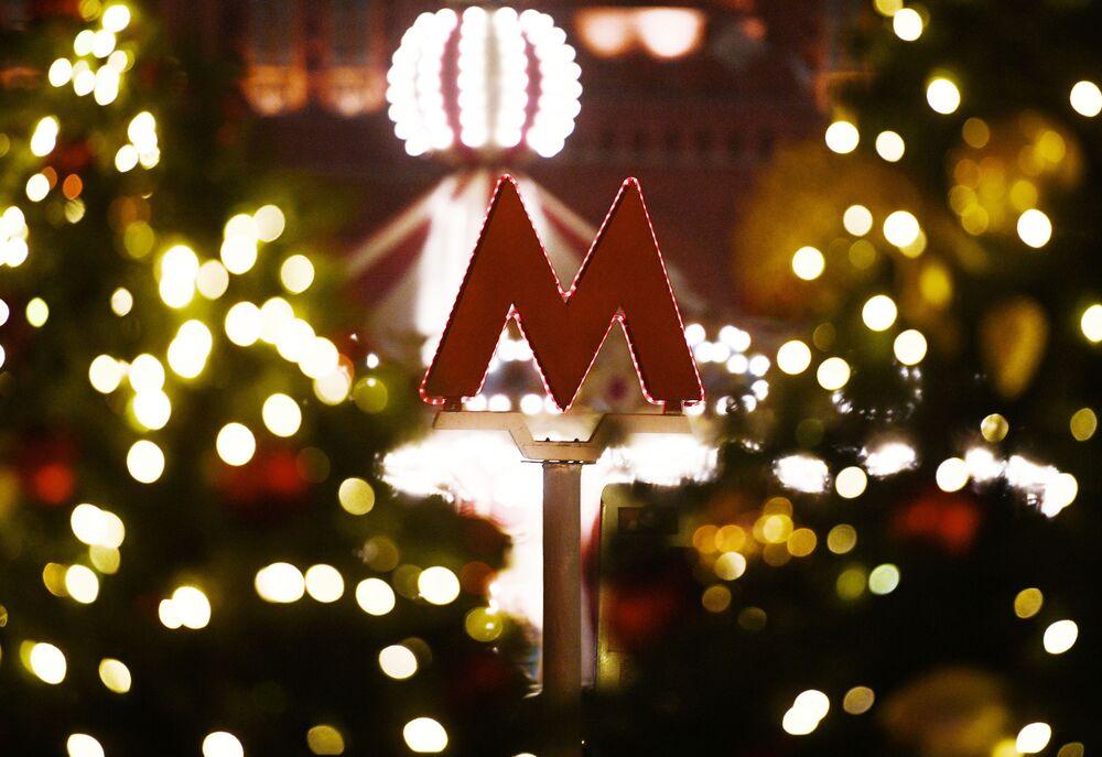 Kırmızı M harfi, Moskova metrosu logosu