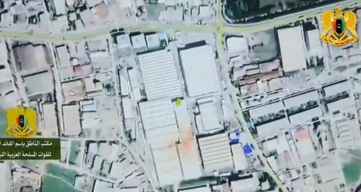 İzmir'deki zırhlı araç fabrikası.Basın toplantısının ekran görüntüleri.