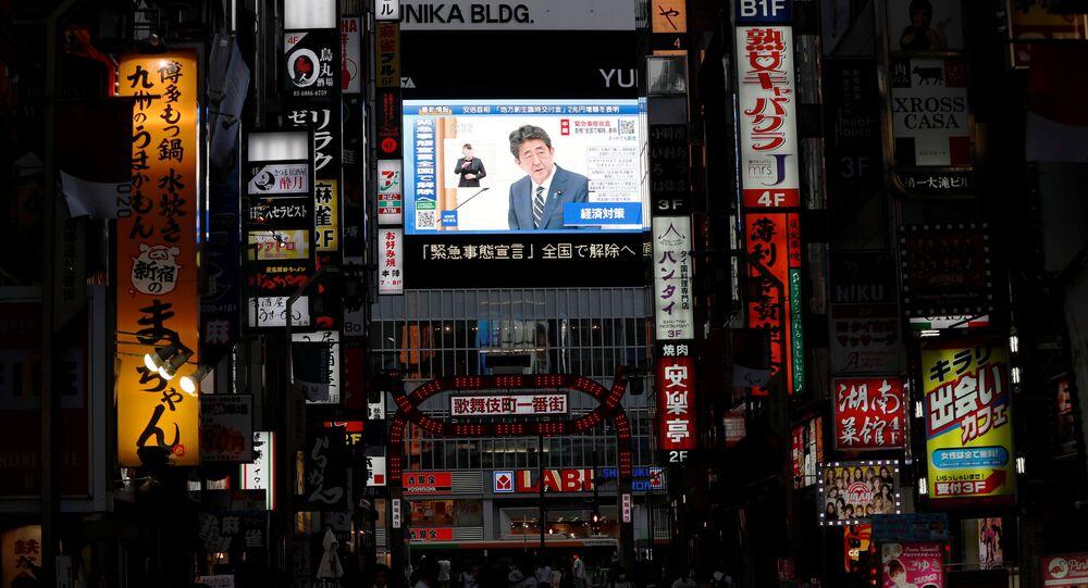 Şinzo Abe- Japonya- OHAL