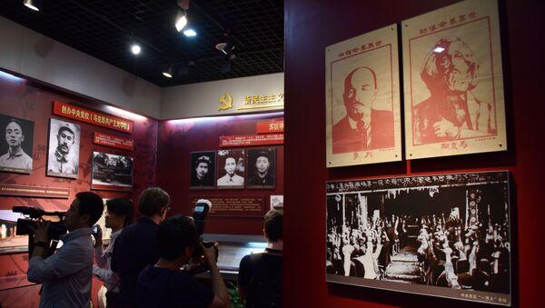 Sosyalist ülkelerden Çin'in Hong Kong kararına destek - Sputnik Türkiye