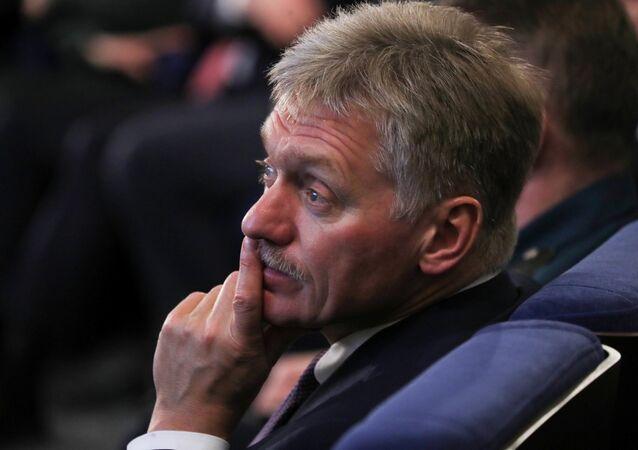 Dimitriy Peskov