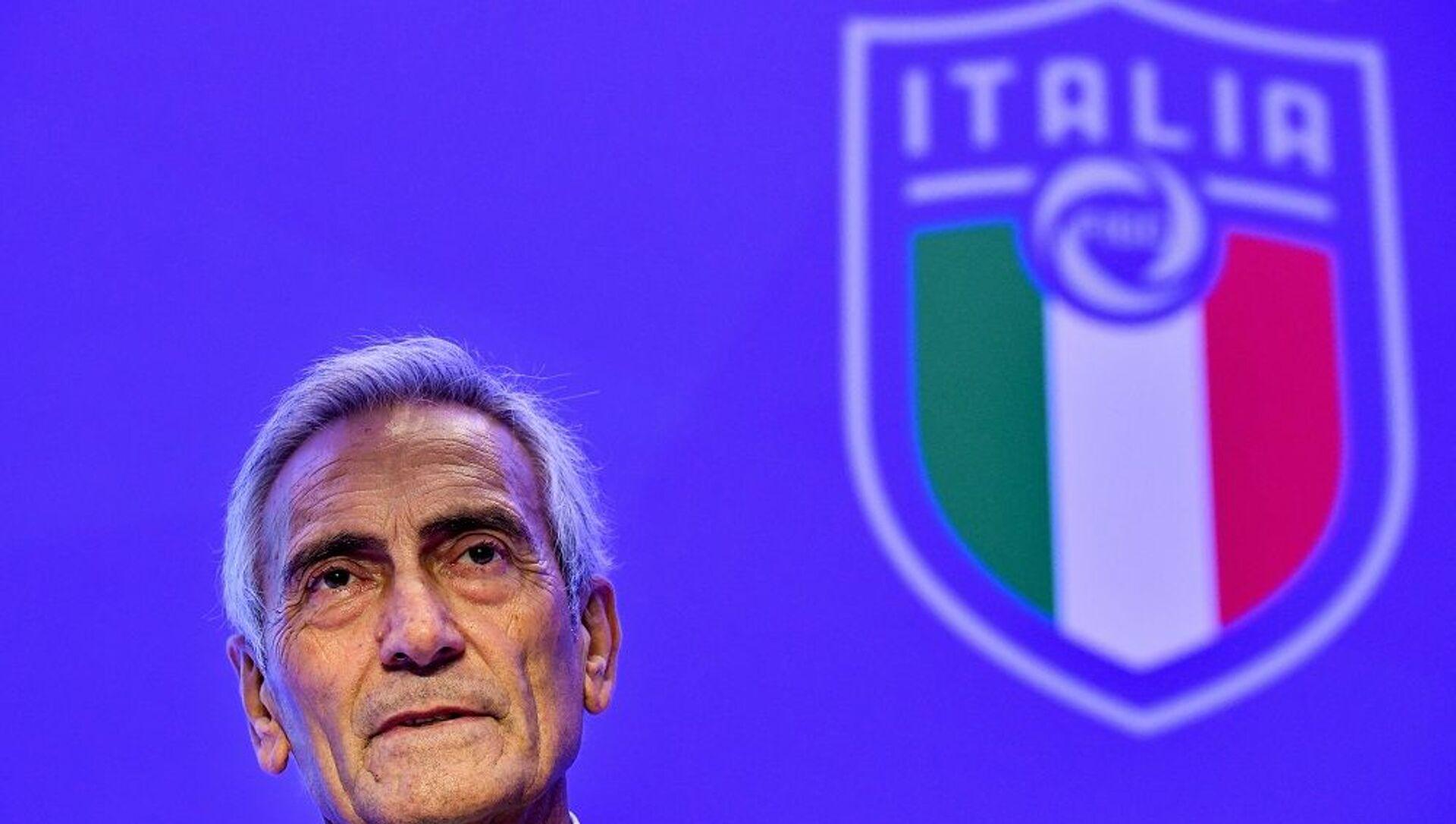 İtalya Futbol Federasyonu (FIGC) Başkanı Gabriele Gravina - Sputnik Türkiye, 1920, 21.04.2021