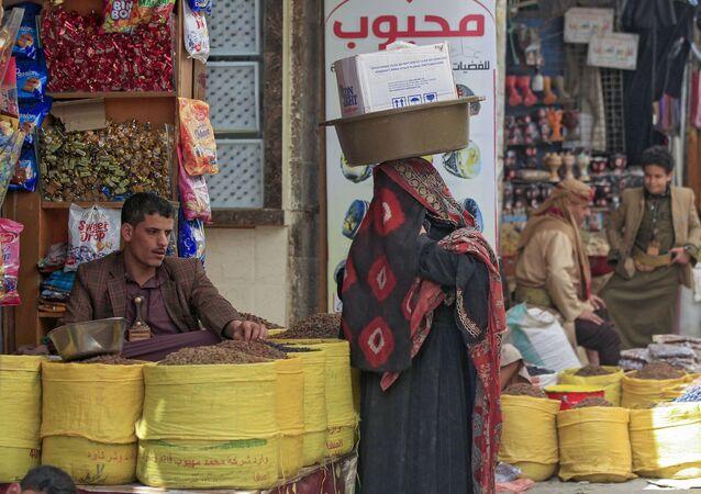 Yemen - kadın -