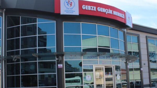 Gebze Gençlik Merkezi  - Sputnik Türkiye