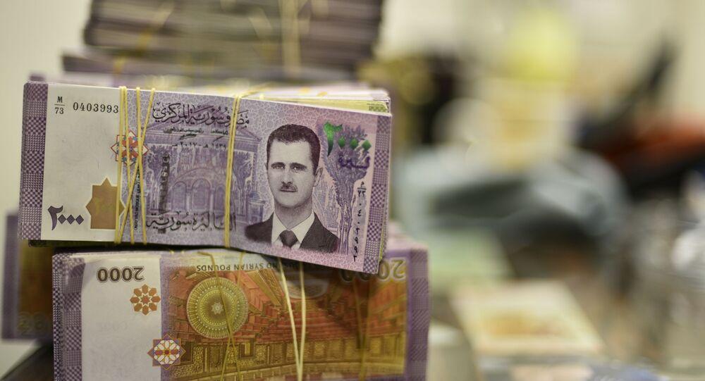 Suriye lirası - Suriye para birimi