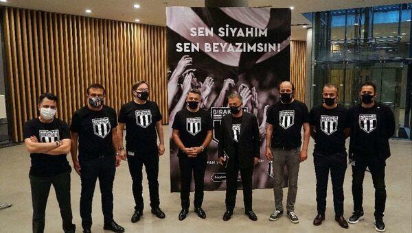 Beşiktaş - Bırakmam Seni - Sputnik Türkiye