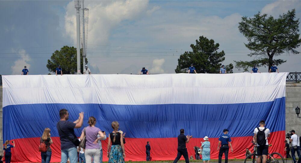 Rusya Günü - Rusya Bayrağı