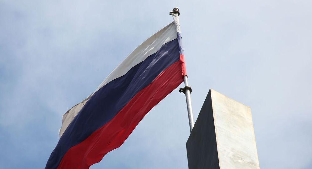 Rusya Günü kutlamaları - Rusya Bayrağı