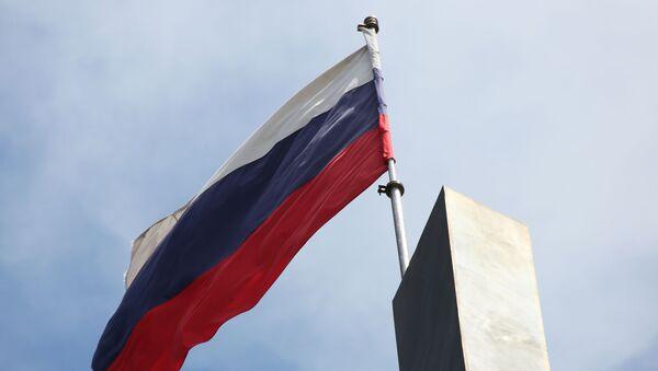 Rusya Günü kutlamaları - Rusya Bayrağı  - Sputnik Türkiye