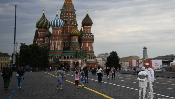 Rusya-Moskova - Sputnik Türkiye