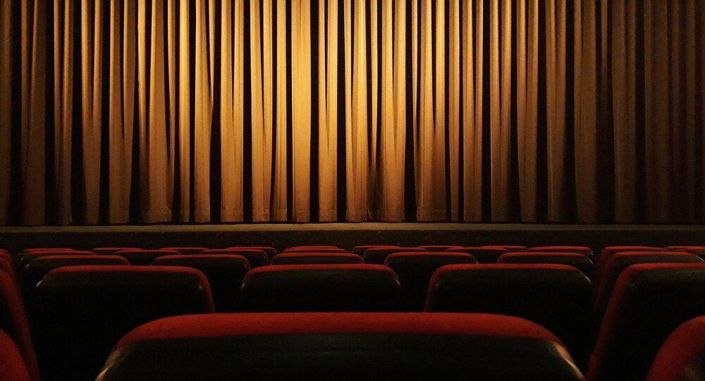 Tiyatro salonu