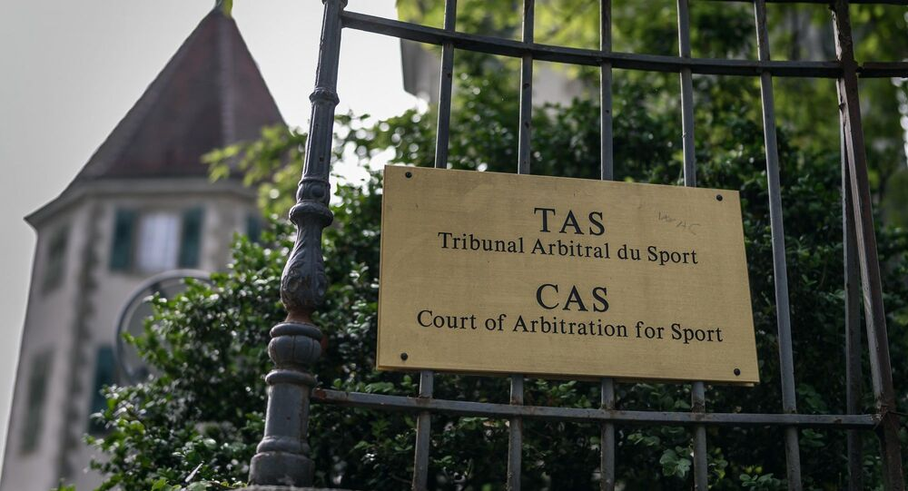 Uluslararası Spor Tahkim Mahkemesi (CAS)