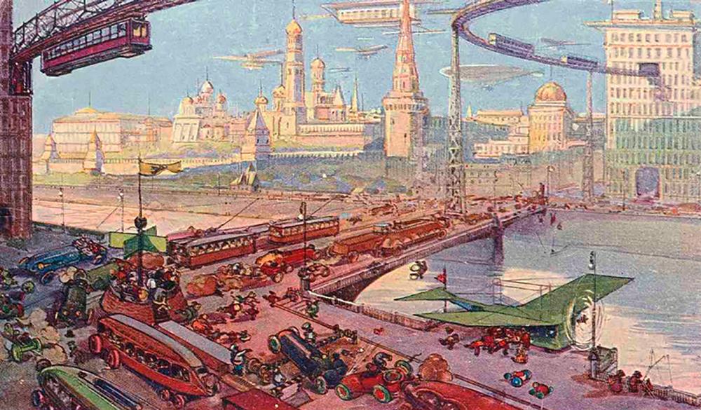 22. yüzyılın Moskova Kremlini ve Moskva Nehri üzerindeki köprüsünün resmedildiği kartpostal, 1914