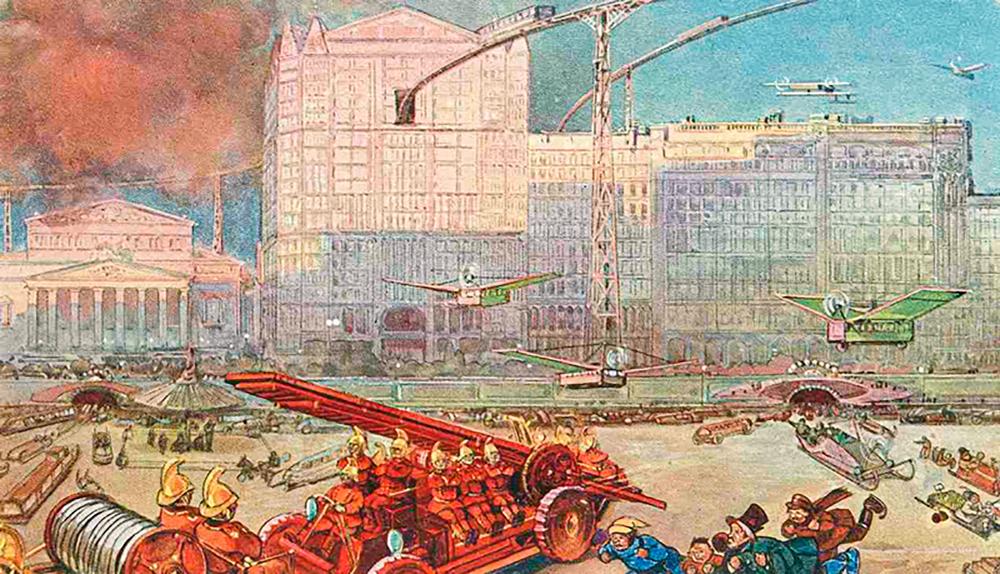 Moskova merkezindeki Tiyatro Meydanı'nın resmedildiği bu kartpostalda ise ön planda yangın  söndürmeye giden itfaiye aracı görülüyor, 1914