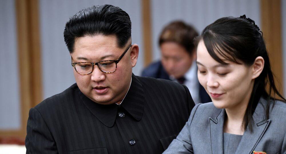 Kim Jong-un/ Kim Yo-jong