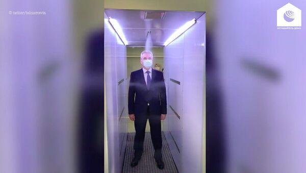 Putin'in kullandığı Moskova'daki Novo-Ogarevo Başkanlık Rezidansı'nda Kovid-19 salgınından korunmak için özel bir dezenfeksiyon tüneli  - Sputnik Türkiye