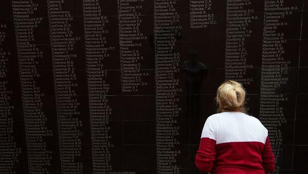 1941-1944 Mağdurları Anıtı  - Sputnik Türkiye