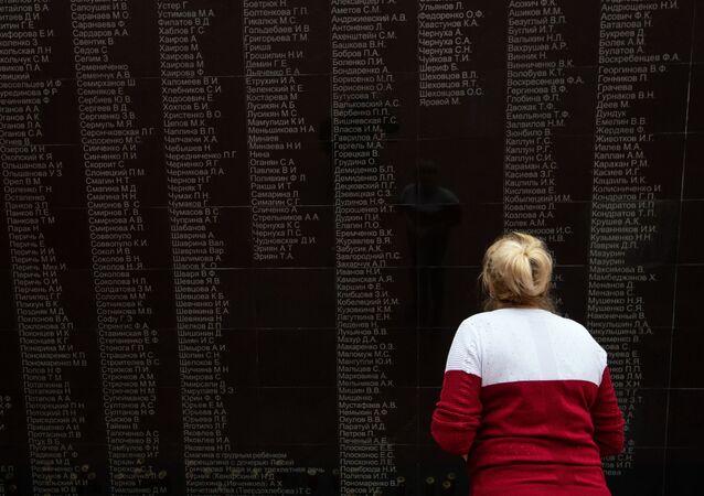 1941-1944 Mağdurları Anıtı