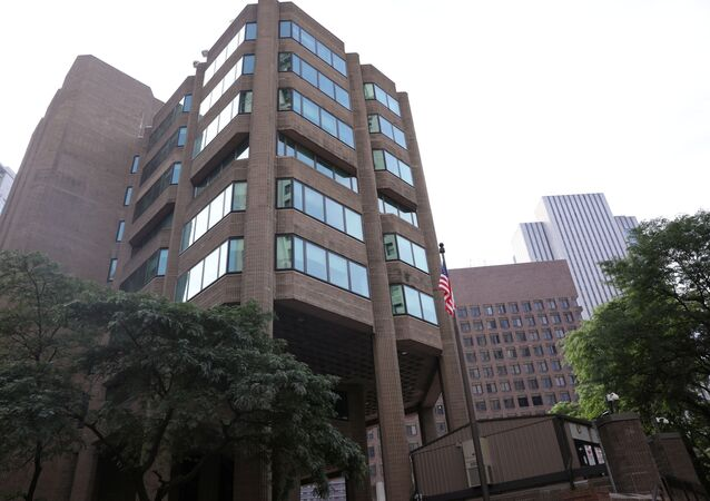 ABD New York Güney Bölge Başsavcısı Geoffrey Berman'ın ofisi