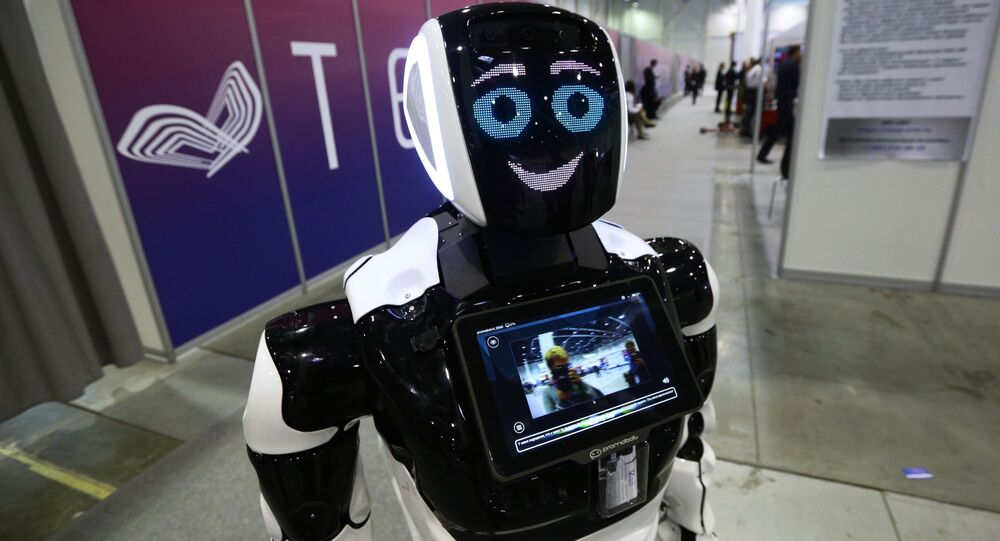 Promobot