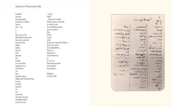 Nâzım Hikmet'in ilk defa yayımlanan 5 şiirinden 'Gecenin Penceresinde' - Sputnik Türkiye