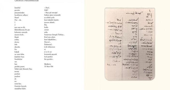 Nâzım Hikmet'in ilk defa yayımlanan 5 şiirinden 'Gecenin Penceresinde'