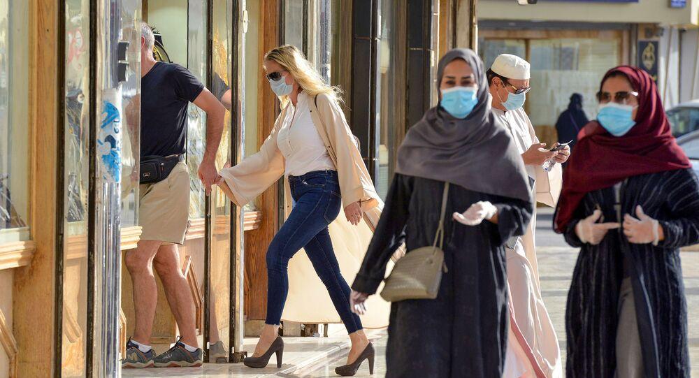 Suudi Arabistan - Riyad - maske