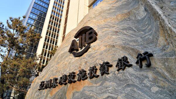 Asya Altyapı Yatırım Bankası'nın (AIIB) Pekin'deki merkezi - Sputnik Türkiye