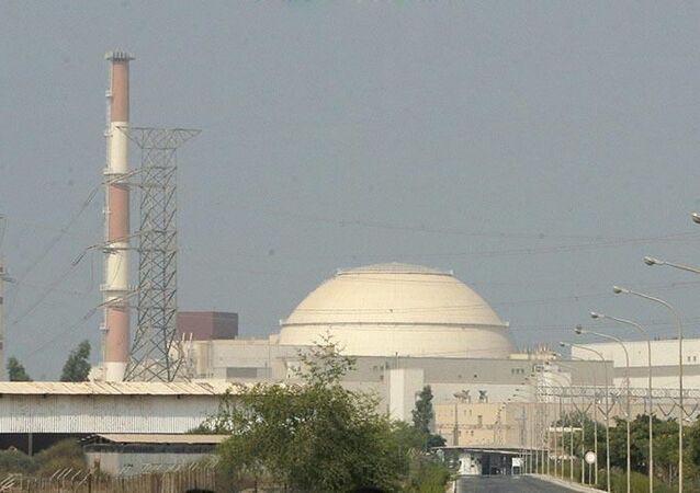 Natanz Nükleer Tesisi