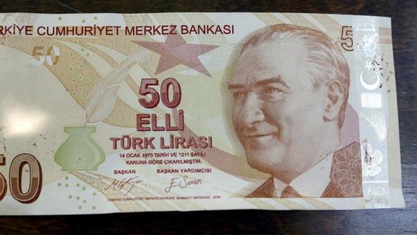 Hatalı basılan 50 TL - Sputnik Türkiye
