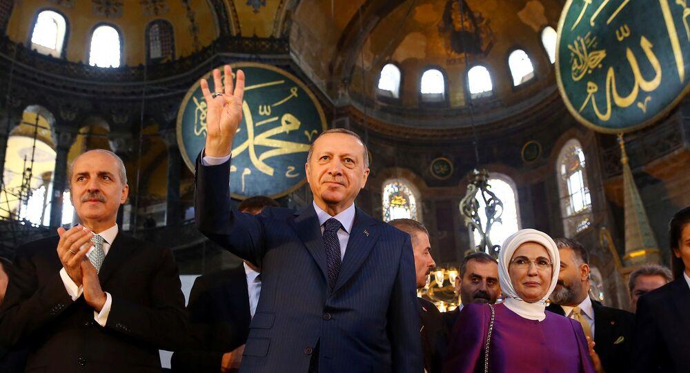 Ayasofya-Numan Kurtulmuş, Recep Tayyip Erdoğan, Emine Erdoğan